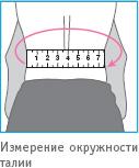 size_309_talia.jpg
