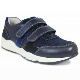 28b5d6791 Детская ортопедическая обувь купить недорого в Москве с доставкой ...